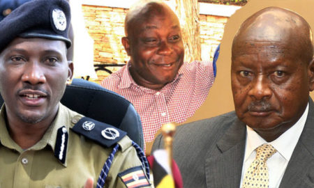 the observer newspaper uganda