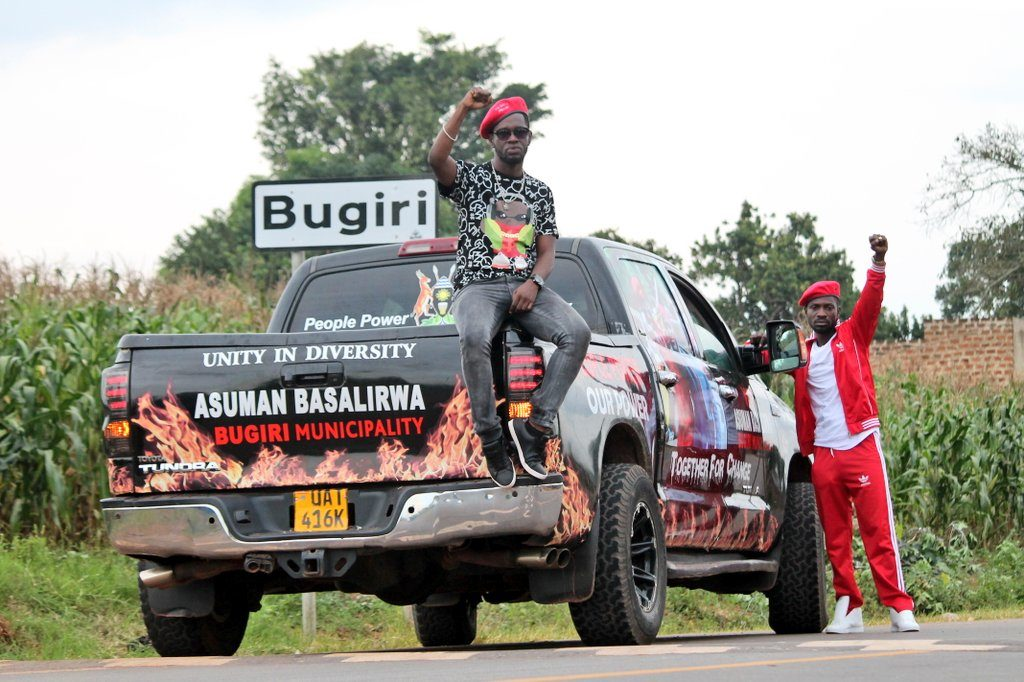 Bobi Wine injects millions in Bugiri elections - theinsider.ug